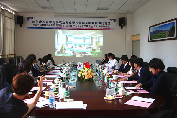 韩国合作办学 (7).JPG